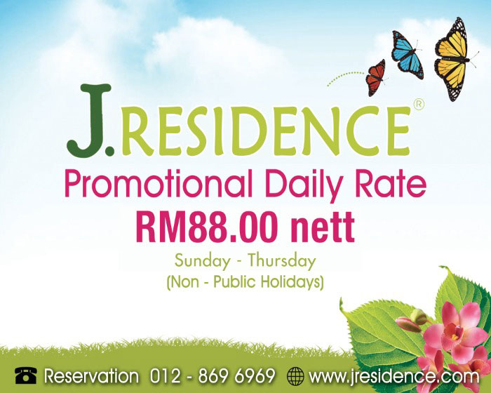 Promotional Daily Rate