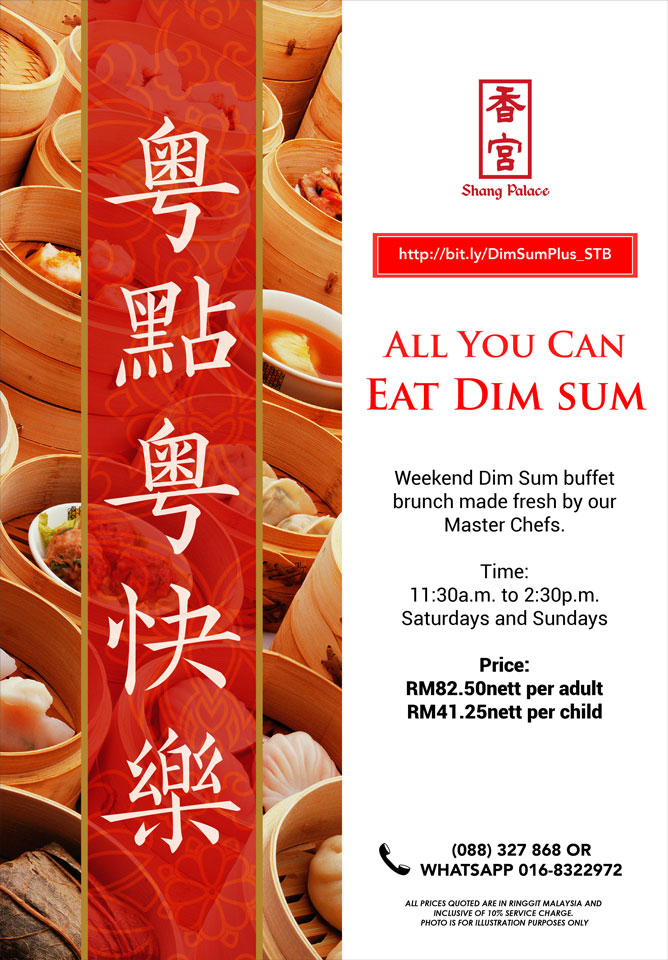 Star Hotel Happenings: All You Can Eat Dim Sum